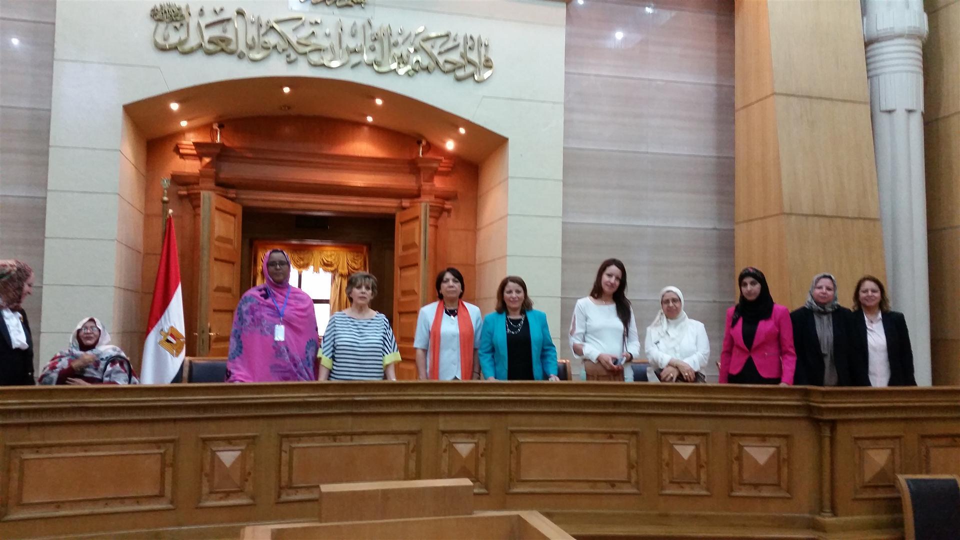 زيارة وفد القاضيات العربيات للمحكمة الدستورية